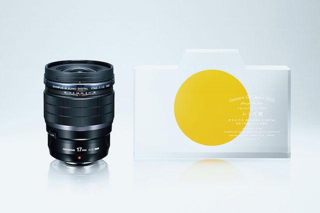 カメラグランプリ2018 レンズ賞:オリンパス M.ZUIKO DIGITAL ED 17mm F1.2 PRO