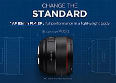 サムヤンが小型軽量なキヤノン用オートフォーカスレンズ「AF 85mm F1.4 EF」を正式発表。