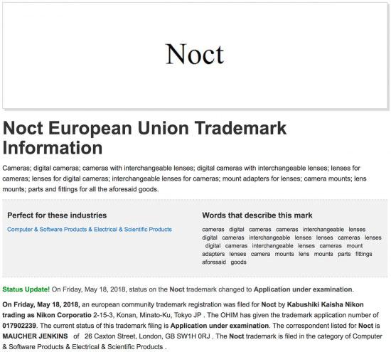 ニコンが「NOCT」を商標申請。