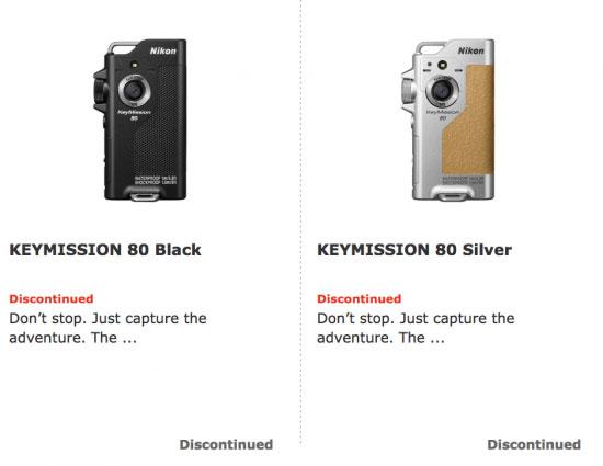 Nikon 1シリーズに続き、KeyMissionシリーズも終了!?