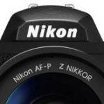 ニコンのフルサイズミラーレスカメラが7月23日に発表されるかは、まだ不明確。