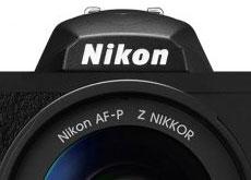 ニコンのフルサイズミラーレスカメラ