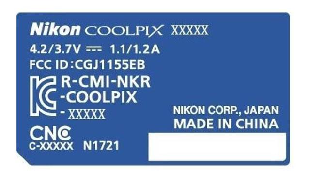 ニコンの未発表コンデジ「N1721」が海外認証機関を通過。COOLPIX A1000可能性大。