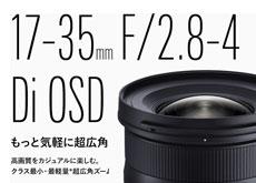 TAMRON 17-35mm F/2.8-4 Di OSD(Model A037)