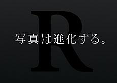 EOS R