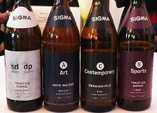 シグマビール
