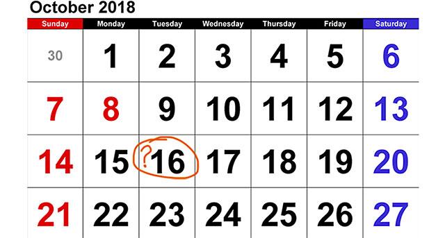 ソニーが10月16日にハイエンドEマウントAPS-Cを発表する!?