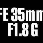 ソニーから2019年に「FE 35mm F1.8 G」が登場する!?