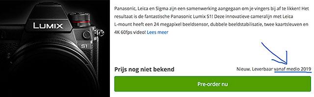 パナソニックのフルサイズミラーレスLUMIX Sシリーズが発売が2019年に中頃になる!?