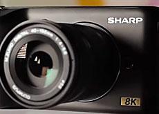 シャープの8Kマイクロフォーサーズカメラ
