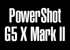 キヤノン「PowerShot G5 X Mark II」