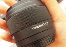 YONGNUO 50mm F1.8