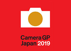 カメラグランプリ2019