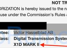 ハッセルブラッドが「X1D Mark II」を新たな海外認証機関に登録した模様。