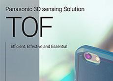 パナソニックがマイクロフォーサーズ機にToFセンサーを搭載する!?