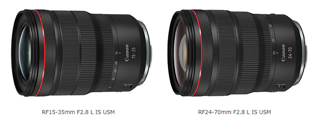 「RF15-35mm F2.8L IS USM」「RF24-70mm F2.8L IS USM」