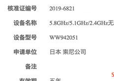 ソニーが8月/9月に合計3台の新型カメラを発表する!?2台はエントリークラスで1台はハイエンド機になる!?