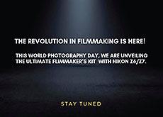 ニコンが8月19日にZ6/Z7の映画制作者向けキットを発表する模様。