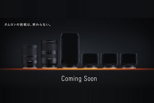 タムロンが4本のレンズのティザー画像と動画を公開