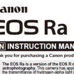 天体撮影用カメラ「EOS Ra」のリーフレットがキヤノン公式サイトで公開されていた!?