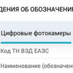 オリンパス「OM-D E-M5 Mark III」がロシアの認証機関に登録された模様。