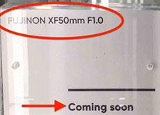 富士フイルム「XF50mmF1」