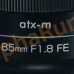トキナーのフルサイズEマウント用レンズ「atx-m 85mm F1.8 FE」のリーク画像。2月7日に発売される!?