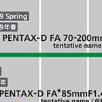 リコーイメージングが1月23日に予約開始する「HD PENTAX-D FA70-210mmF4ED SDM WR」の価格は税込136,800円になる!?