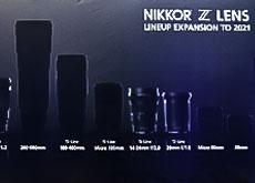 ニコンのCESブースで今後登場するNIKKOR Zレンズのシルエットが公開されている模様。