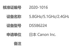 キヤノンのRFレンズの2020年ロードマップが登場!?