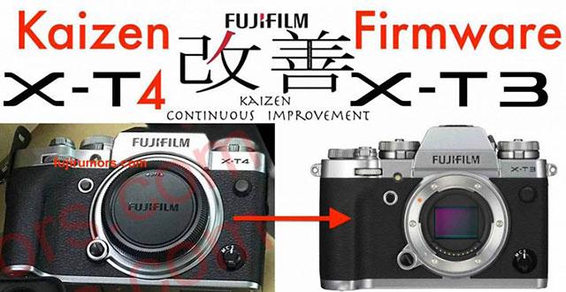 富士フイルム「X-T3」用大型アップデート「ファームウェアVer.4.00」
