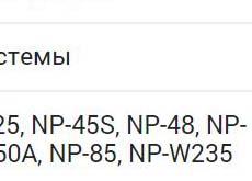 富士フイルムが新型バッテリー「NP-W235」を認証機関に登録した模様。「X-T4」に採用!?