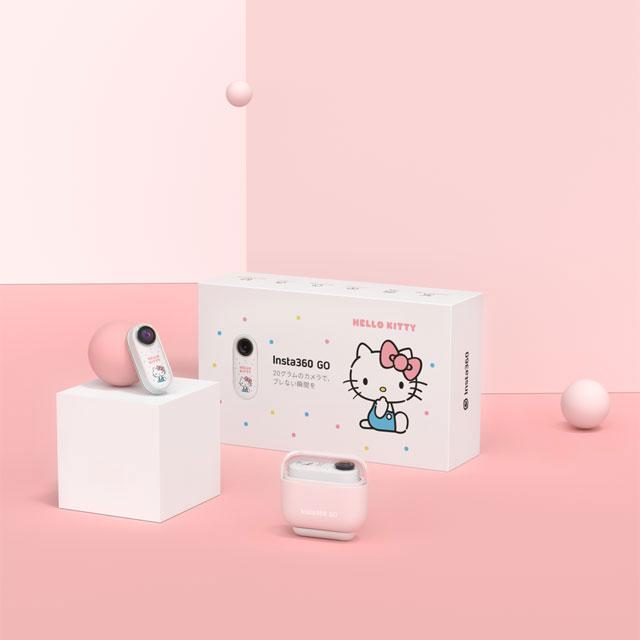 キティちゃんのアクションカム「Insta360 GO 特別版 ハローキティセット」