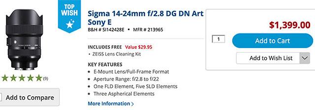 ソニーが「FE 12-24mm F2.8 GM」を、2020年夏までに発売する!?
