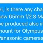 Venus Opticsから近日中にマイクロフォーサーズ用「LAOWA 65mm f/2.8 2x Ultra Macro APO」が登場する!?