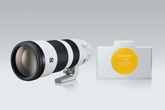 カメラグランプリ2020 レンズ賞:FE 200-600mm F5.6-6.3 G OSS(ソニー)