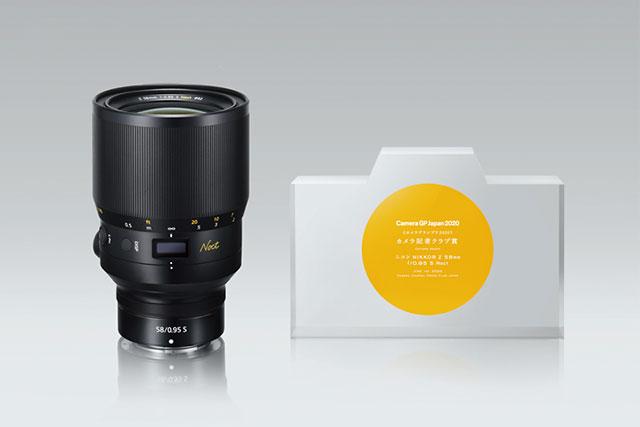 カメラグランプリ2020 カメラ記者クラブ賞:NIKKOR Z 58mm f/0.95 S Noct(ニコン)