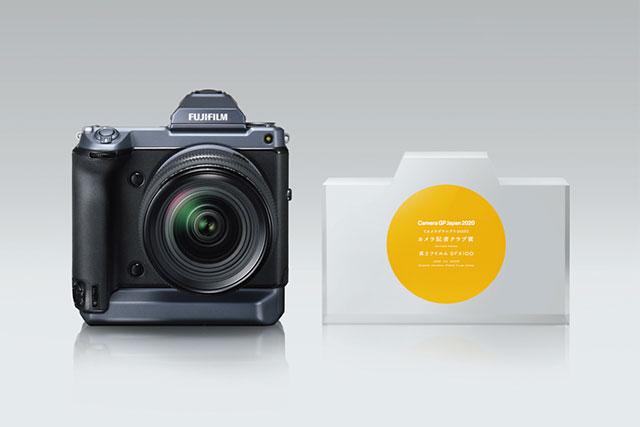 カメラグランプリ2020 カメラ記者クラブ賞:FUJIFILM GFX100(富士フイルム)