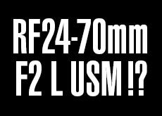 RF24-70mm F2 L USM