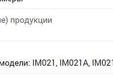 オリンパスが未発表デジタルカメラ「IM021」を海外認証機関に登録した模様。「PEN-F II」または「OM-D E-M10 Mark IV」!?