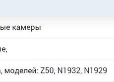 ニコンが海外認証機関に未発表カメラ「N1929」「N1932」を登録した模様。