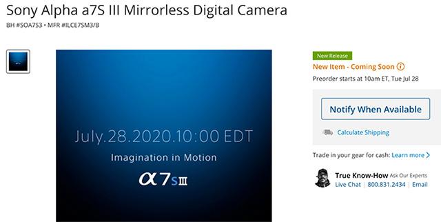 ソニー「α7S III」は、価格は3500ドル前後!?4.000ユーロ前後前後!?
