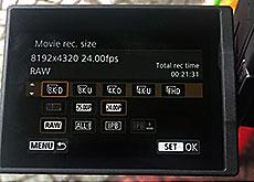キヤノン「EOS R5」の動画メニュー画面のリーク画像。