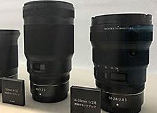 ニコンの新しいフルサイズミラーレス「Z 5」と一緒に「NIKKOR Z 24-50mm f/4-6.3」「NIKKOR Z 50mm f/1.2 Noct」「NIKKOR Z 14-24mm f/2.8」が登場する!?