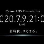 キヤノンが2020年7月9日のオンライン配信イベントのカウントダウンを開始。