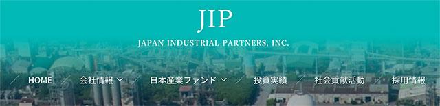 JIPはオリンパスのマイクロフォーサーズ製品をプロ向けのみに絞る!?
