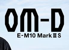 OM-D E-M10 Mark III S