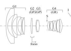 シグマがフルサイズミラーレス用レンズ「12mm F2.8」「14mm F2」「14mm F2.8」を開発中!?