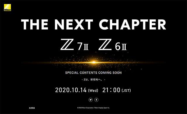 ニコン「Z 7II」「Z 6II」