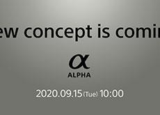 ソニーが新しいコンセプトのαを9月15日(火)10時に発表予告。